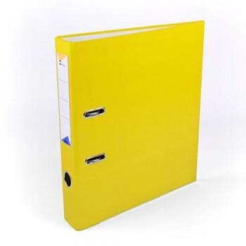 Archivador A4 55mm amarillo Ofiexperts